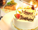[誕生日/記念日に]全6品・Anniversaryコース 3500yen (税込)