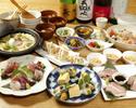 【乾杯ドリンク付き!】とれたてお造り2種と選べる名物羽釜ご飯&選べるデザートなど横浜限定豆ちゃランチ