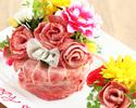 """周年纪念日/特别纪念日:近江牛肉蛋糕庆典""""周年纪念套餐""""所有9个商品"""