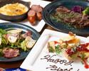【前菜5種&飲み放題】牛ランプのメイン&ローストビーフ&カルパッチョ&デザート2種など全12品コース