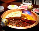 鸳鸯 Fire pot [3-color fire pot course] 18000 yen