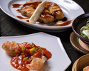 【Official Online Special / Danran】Lunch course with a complimentary drink