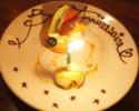 Assorted dessert plate