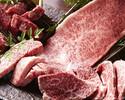 【2時間飲み放題付】『極上肉コース』ボリューム満点肉と野菜とホルモンのでですけ満漢全席 全14品