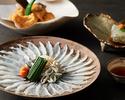 Fugu-nabe Course