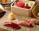 bluefin tuna Set