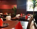 Dinner Seat Reservation
