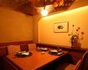 【個室確約】飲み放題付×特選鯛めし会席 13,000円