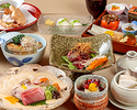 Monthly Dinner Recommendation January and February [Yakumo]