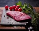Muslim-friendly Steak Dinner Set Menu Wagyu beef sirloin 150g