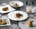 【早割~11/30まで!】クリスマスランチ 欧風料理 通常14,000円→12,000円!