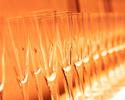 【おまかせコース× スパークリングワイン含む飲み放題】伊勢海老・うに・鮑など高級食材や厳選和牛など豪華全9品〈¥15000(税込)〉