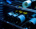【特選和牛フィレコース× スパークリングワイン含む飲み放題】雲丹・活鮑・伊勢海老・特選和牛フィレステーキなど豪華食材を楽しむ全9品〈¥18000(税込)〉