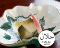Halal Special Kaiseki Course 33,000JPY (Over 10 People)