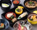 2020/1/8~2/29 【35周年】 料理長特別 昼会席 日本の美しい四季めぐり ~冬~