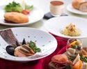 [With one drink] Sanin Food Fair-Winter Taste Spree-Special Gourmet Pair Course