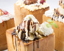 <月~金(祝日を除く)>【ハニトーパック7時間】+ 料理3品