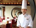 <ディナー>櫻『最高級食材を使った中国料理の特選メニュー』