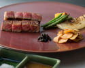 Specially selected beef steak course