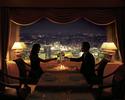 【ディナー】プロポーズプラン Serment(セルマン)- 誓い -   2名様  ¥50,000