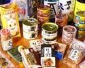 【昼飲みおつまみ付きプラン】時間無制限で日本酒100種類飲み比べし放題