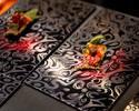 《FIORITA フィオリータ》~9品の季節感とシェフの感性が花咲く料理の数々をお楽しみください~