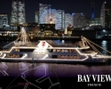 """""""Gourmet Night Cruise""""-Co-starring sparkling night view and wine Marine Rouge × French Bayview * This plan is not a meal at a hotel."""