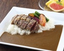 Japanese Curry with Halal Beef Cutlet