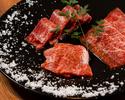 【厳選赤身肉食べ比べコース】