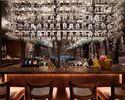 Bar Booking - Whisky Bar