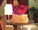 【バースデープラン】人気のリップホールケーキと大人空間でお祝いするお得プラン!《フード6品+乾杯スパークリングワイン+リップをモチーフにしたショートホールケーキ》