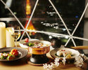 【Sakura Terrace】Sakura Dinner in the Rooftop Igloo