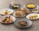 【四大中国料理の饗宴 2020】プレミアムランチコース