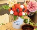 和カフェdeいちごフルーツブーケのサプライズ記念日コース