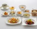【四大中国料理の饗宴 】プリフィックスランチ Aセット