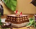 Hazelnut Chocolate Pleasure Cake