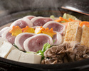 [Duck Hot Pot Course] All 5 dishes