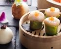 新春感謝祭プラン 中国料理「唐宮」で楽しめる本格飲茶オーダービュッフェランチ