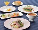 洋食料理◆フローラコース