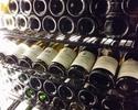 ワインペアリング7種