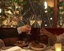 【乾杯ドリンク付き】INTORNOバレンタインディナー