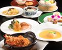 中国料理ディナー プレミアムコース2.3月