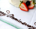 Anniversary plan ¥ 11,000 (tax included)