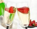 【いちご飾りの泡ワイン付き】ランチブッフェ<「席数限定」オンライン予約特別料金>(平日B)