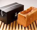 「銀座の食パン~香~ ギフトBOX」 ※10時以降の受取り