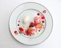 【ディナー】バレンタイン特別ディナー