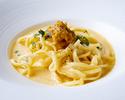 [Main Choice] Italian Lunch Course JPY 4,500