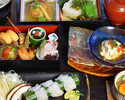 KYOTO KAISEKI LUNCH BOX COURCE WITH HAMO SHABU-SHABU