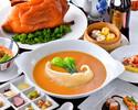 【春の歓送迎会】10000円 豪華食材満載!ふかひれ・自家製乾貨二種「蟹爪」入り 全8品コース