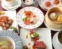 ◆人気No.1◆【夏のご宴会】 8000円 総料理長特別コース 全8品コース